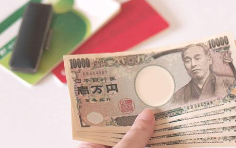 車買取セカンドプラス札幌店のお支払い方法